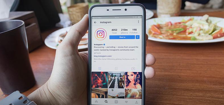 Cómo editar mejores fotos en instagram
